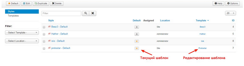 Установка_Leadback_на_Joomla_-_Quip 2