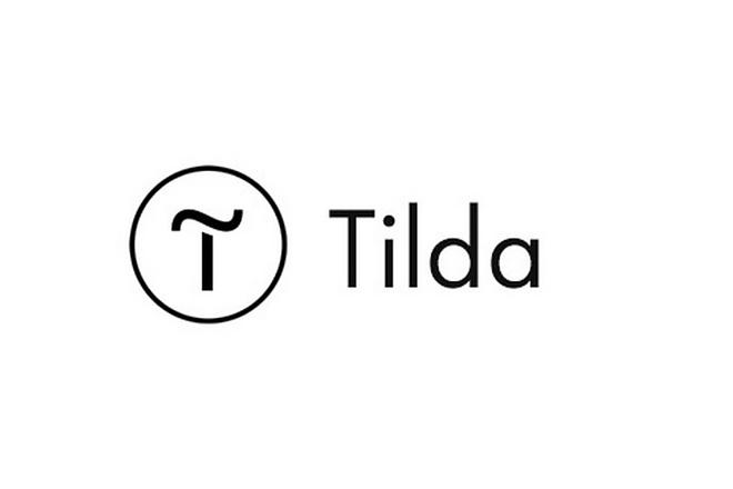 Обратный звонок из форм Tilda