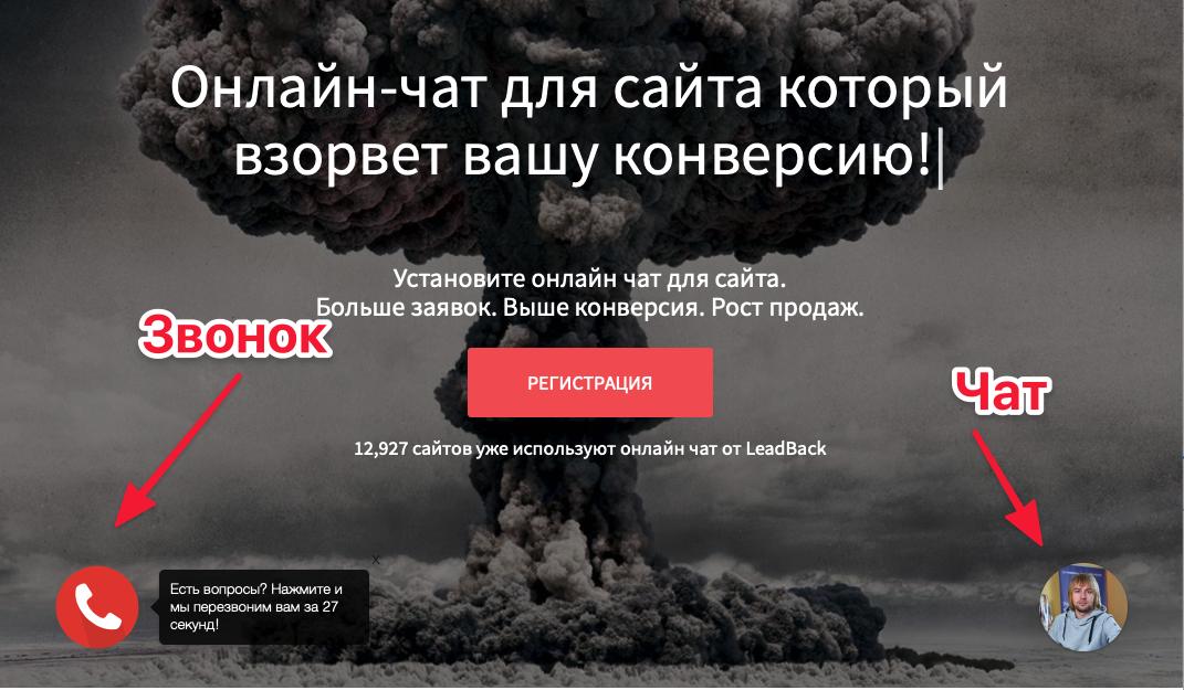 Кнопки по разные стороны экрана сайта